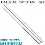 [윤성정품] BB-X SP 1.2-485/520 SZ II 팝니다